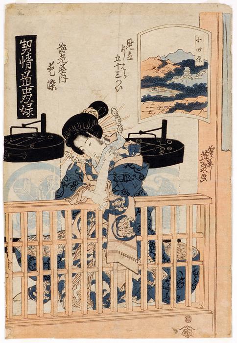 0825-660-eisen-aizome-at-ebiya-house_dg